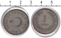 Изображение Монеты Турция 1 лира 1947 Серебро VF