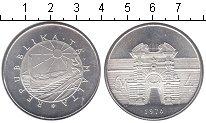Изображение Монеты Мальта 4 фунта 1976 Серебро UNC- Проба 0.987