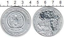 Изображение Монеты Руанда 50 франков 2014 Серебро UNC