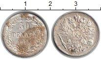 Изображение Монеты 1894 – 1917 Николай II 50 пенни 1915 Серебро XF