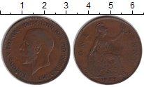 Изображение Монеты Великобритания 1 пенни 1929 Медь VF
