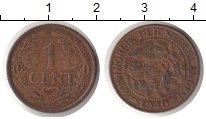 Изображение Монеты Нидерланды 1 цент 1940 Медь VF
