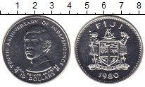Изображение Монеты Фиджи 10 долларов 1980 Серебро UNC Принц Чарльз