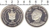 Изображение Монеты Гамбия 20 даласи 1993 Серебро