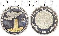 Изображение Монеты Киргизия 10 сом 2008 Серебро Proof-