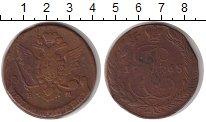 Изображение Монеты 1762 – 1796 Екатерина II 5 копеек 1768 Медь VF