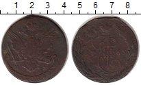 Изображение Монеты 1762 – 1796 Екатерина II 5 копеек 1765 Медь VF ЕМ