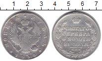 Изображение Монеты 1801 – 1825 Александр I 1 рубль 1814 Серебро VF Реставрация. СПБ ПС