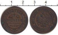 Изображение Монеты 1894 – 1917 Николай II 2 копейки 1903 Медь VF Двуглавый орёл