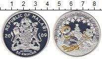 Изображение Монеты Малави 50 квач 2009 Серебро Proof