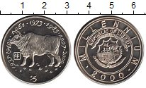 Изображение Мелочь Либерия 5 долларов 2000 Медно-никель UNC Милленниум — Тысячел
