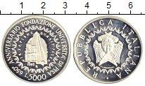 Изображение Монеты Италия 5000 лир 1993 Серебро Proof