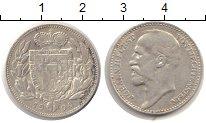 Изображение Монеты Лихтенштейн 1 крона 1904 Серебро VF