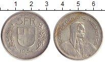 Изображение Монеты Швейцария 5 франков 1954 Серебро XF