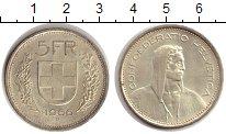 Изображение Монеты Швейцария 5 франков 1966 Серебро XF