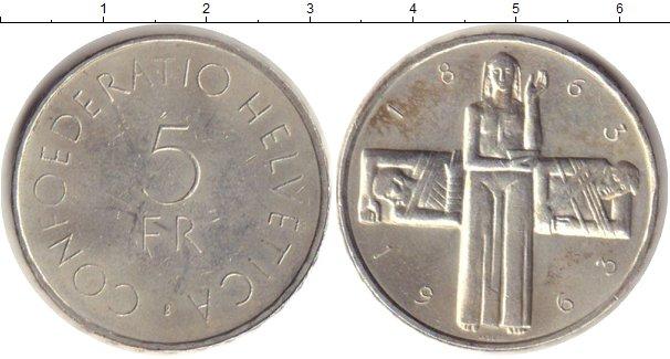 Картинка Монеты Швейцария 5 франков Серебро 1963