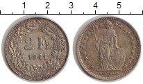 Изображение Монеты Швейцария 2 франка 1941 Серебро XF