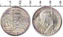 Изображение Монеты Ватикан 500 лир 1991 Серебро XF