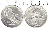 Изображение Монеты Ватикан 500 лир 1993 Серебро XF