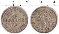 Изображение Монеты Женева 5 сентим 1840 Серебро XF