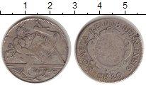 Изображение Монеты Берн 20 крейцеров 1723 Серебро VF