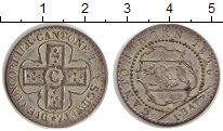 Изображение Монеты Берн 1 батзен 1826 Серебро XF