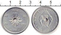 Изображение Монеты Лаос 20 центов 1952 Алюминий XF