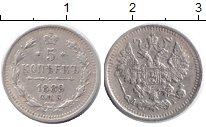 Изображение Монеты 1881 – 1894 Александр III 5 копеек 1889 Серебро XF