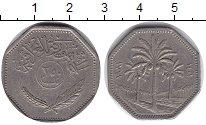 Изображение Монеты Ирак 250 филс 1401 Медно-никель XF Три пальмы