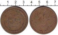 Изображение Монеты 1855 – 1881 Александр II 5 копеек 1856 Медь VF Царствование Алексан