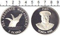 Изображение Монеты Тонга 2 паанга 1980 Серебро Proof- Серия ФАО. Король Та