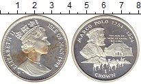 Изображение Монеты Остров Мэн 1 крона 1998 Серебро Proof- Профиль Марко Поло н