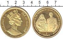 Изображение Монеты Остров Мэн 1 крона 1997 Серебро Proof- 50 лет Свадьбы Елиза