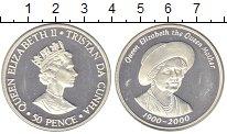 Изображение Монеты Тристан-да-Кунья 50 пенсов 2000 Серебро Proof- Елизавета II. Короле