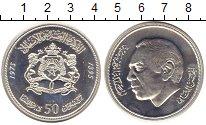 Изображение Монеты Марокко 50 дирхам 1975 Серебро UNC- `20 Годовщина незави