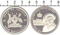 Изображение Монеты Уганда 2000 шиллингов 2002 Серебро Proof- Королева-мать на фон
