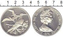 Изображение Монеты Виргинские острова 1 доллар 1974 Серебро Proof- Птицы фрегаты