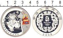 Изображение Монеты Китай 10 юаней 2008 Серебро Proof Пекинская олимпиада