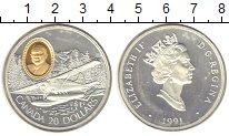 Изображение Монеты Канада 20 долларов 1991 Серебро Proof-