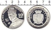 Изображение Монеты Мальта  2013 Серебро Proof-