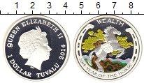 Изображение Монеты Тувалу 1 доллар 2014 Серебро Proof-