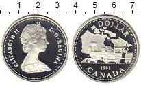 Изображение Монеты Канада 1 доллар 1981 Серебро Proof Трансконтинентальная