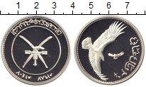 Изображение Монеты Оман 2 1/2 риала 1987 Серебро Proof Птица