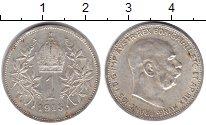 Изображение Монеты Австрия 1 крона 1915 Серебро XF