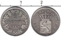 Изображение Монеты Гессен-Дармштадт 1 крейцер 1869 Серебро XF