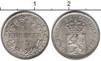 Изображение Монеты Гессен-Дармштадт 1 крейцер 1870 Серебро UNC- Людвиг III