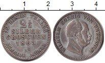 Изображение Монеты Пруссия 2 1/2 гроша 1863 Серебро VF А. Вильгельм