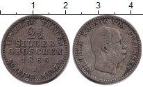 Изображение Монеты Пруссия 2 1/2 гроша 1866 Серебро VF А. Вильгельм