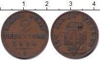 Изображение Монеты Пруссия 2 пфеннига 1864 Медь VF