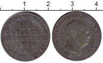 Изображение Монеты Пруссия 2 1/2 гроша 1854 Серебро VF А. Фридрих Вильгельм